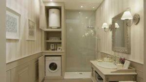 Solutions pour la Salle de bain Classique